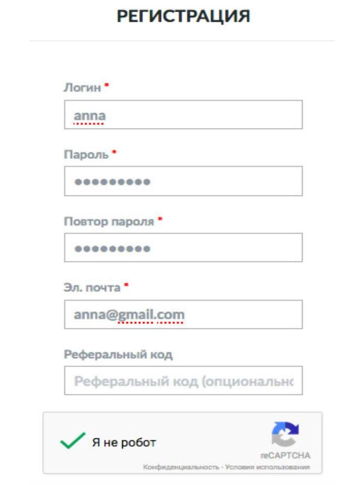 регистрация на бирже Лайвкоин