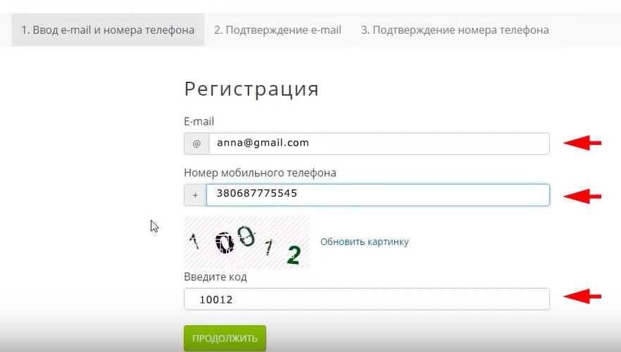 регистрация enum